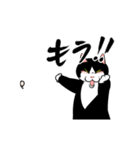 おはぎ(動)3(個別スタンプ:20)