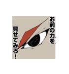 2BRO.アニメーションスタンプ(個別スタンプ:05)