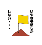 2BRO.アニメーションスタンプ(個別スタンプ:06)