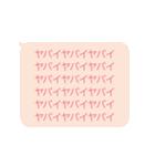 (動く)かわいい吹き出し&顔文字+キラキラ(個別スタンプ:14)