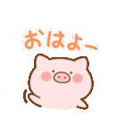 ぶたたんのデカ文字(個別スタンプ:01)
