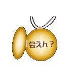 うどん県ペンダント(讃岐弁)(個別スタンプ:6)
