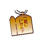 うどん県ペンダント(讃岐弁)(個別スタンプ:8)