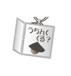 うどん県ペンダント(讃岐弁)(個別スタンプ:10)