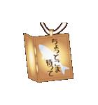 うどん県ペンダント(讃岐弁)(個別スタンプ:13)