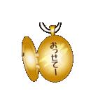 うどん県ペンダント(讃岐弁)(個別スタンプ:14)
