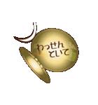 うどん県ペンダント(讃岐弁)(個別スタンプ:18)