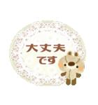 オトナ❤カワイイ~ゆる敬語40個~うさぎ編(個別スタンプ:26)