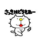 みちのくねこ9 ~時々気仙沼弁~(個別スタンプ:1)