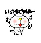 みちのくねこ9 ~時々気仙沼弁~(個別スタンプ:3)