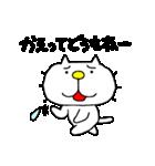 みちのくねこ9 ~時々気仙沼弁~(個別スタンプ:4)