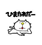 みちのくねこ9 ~時々気仙沼弁~(個別スタンプ:6)