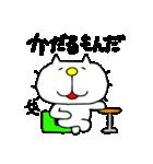 みちのくねこ9 ~時々気仙沼弁~(個別スタンプ:8)