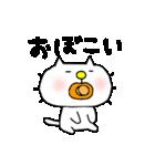 みちのくねこ9 ~時々気仙沼弁~(個別スタンプ:9)