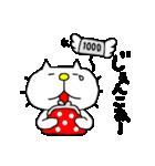 みちのくねこ9 ~時々気仙沼弁~(個別スタンプ:17)