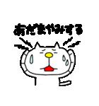 みちのくねこ9 ~時々気仙沼弁~(個別スタンプ:19)