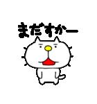 みちのくねこ9 ~時々気仙沼弁~(個別スタンプ:25)