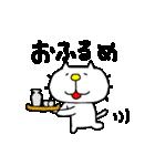 みちのくねこ9 ~時々気仙沼弁~(個別スタンプ:30)