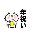 みちのくねこ9 ~時々気仙沼弁~(個別スタンプ:31)