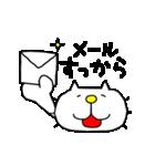 みちのくねこ9 ~時々気仙沼弁~(個別スタンプ:36)