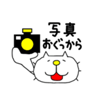 みちのくねこ9 ~時々気仙沼弁~(個別スタンプ:39)