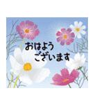 花メルヘン(個別スタンプ:01)