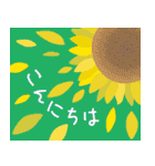 花メルヘン(個別スタンプ:02)