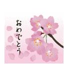 花メルヘン(個別スタンプ:04)