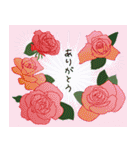 花メルヘン(個別スタンプ:05)