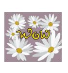 花メルヘン(個別スタンプ:11)