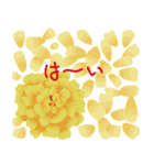 花メルヘン(個別スタンプ:12)