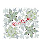 花メルヘン(個別スタンプ:14)