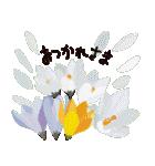 花メルヘン(個別スタンプ:17)