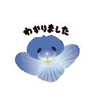 花メルヘン(個別スタンプ:18)