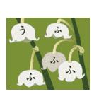 花メルヘン(個別スタンプ:19)