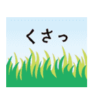 花メルヘン(個別スタンプ:21)