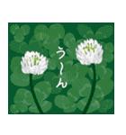 花メルヘン(個別スタンプ:22)