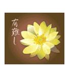 花メルヘン(個別スタンプ:24)