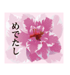 花メルヘン(個別スタンプ:25)