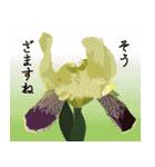 花メルヘン(個別スタンプ:26)