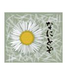 花メルヘン(個別スタンプ:28)
