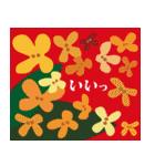 花メルヘン(個別スタンプ:30)
