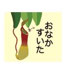 花メルヘン(個別スタンプ:32)