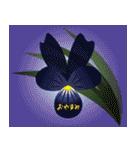 花メルヘン(個別スタンプ:36)