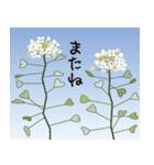 花メルヘン(個別スタンプ:38)
