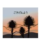 花メルヘン(個別スタンプ:39)