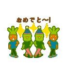 ポパ男とポパ太郎 ポッピンデュオ(個別スタンプ:3)