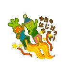 ポパ男とポパ太郎 ポッピンデュオ(個別スタンプ:9)