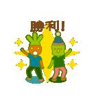 ポパ男とポパ太郎 ポッピンデュオ(個別スタンプ:23)