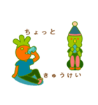 ポパ男とポパ太郎 ポッピンデュオ(個別スタンプ:26)